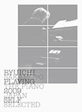 Playing The Piano 2009